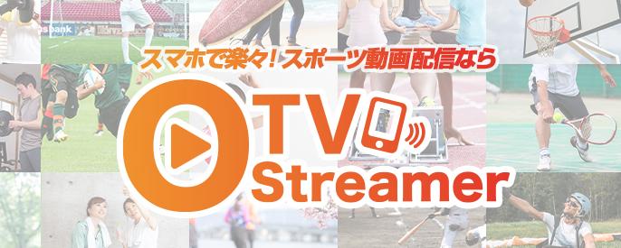 OTVstreamer