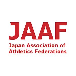 日本陸上競技連盟